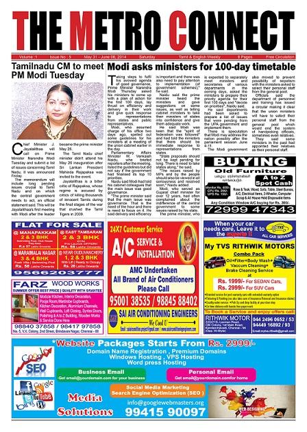 Metro Weekly News Paper